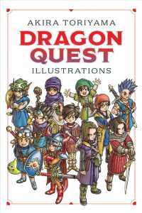 Dragon Quest Illustrations (30 ANV TRA)