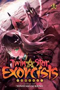 Twin Star Exorcists 14 (Twin Star Exorcists)