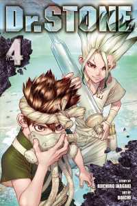 Dr. Stone 4 (Dr. Stone)