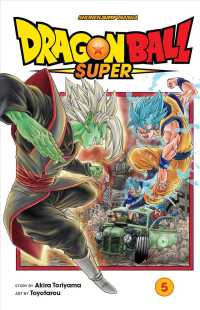 Dragon Ball Super 5 (Dragon Ball Super) (TRA)
