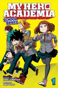 School Briefs 1: Parent's Day (My Hero Academia)novel (TRA)