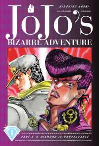 Jojo's Bizarre Adventure 1 : Diamond Is Unbreakable (Jojo's Bizarre Adventure Part 2, 3 & 4)
