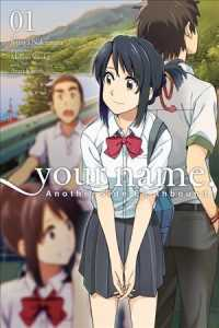 Your Name Another Side Earthbound 1 (Your Name Another Side: Earthbound)
