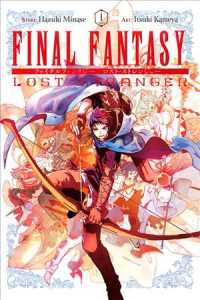 Final Fantasy Lost Stranger 1 (Final Fantasy Lost Stranger) (TRA)
