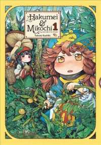Hakumei & Mikochi 1 Tiny Little Life in the Woods (Hakumei & Mikochi) (TRA)