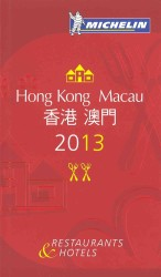 Michelin Red Guide 2013 Hong Kong / Macau : Restaurants & Hotels (Michelin Red Guide Hong Kong & Macau) (Bilingual)