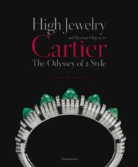 HIGH JEWELRY AND PRECIOUS OBJECTS BY CARTIER (FASHION / JEWEL)