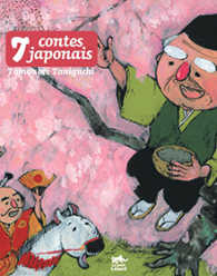 7 CONTES JAPONAIS (PETIT LEZARD)