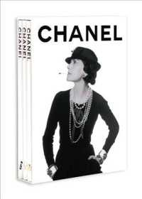 COFFRET CHANEL 3 VOLUMES (ANGLAIS)