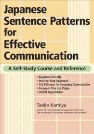 Japanese Sentence Patterns for Effective Communication