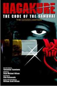 Hagakure: The Code of Samurai (The Manga Edition)
