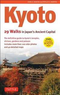 Kyoto: 29 Walks