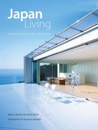 Japan Living: Form and Function at the Cutting Edge