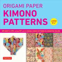 Origami Paper Kimono Patterns Large