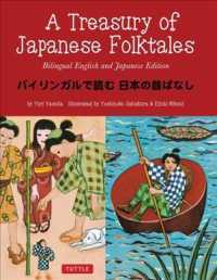 Treasury of Japanese Folktales
