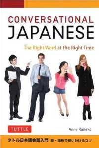 Conversational Japanese The Right Word at the Right Time