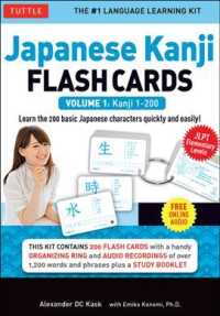 Japanese Kanji Flash Cards Kit Volume 1 Kanji 1-200 Beginning Level