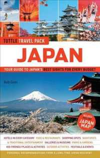 Tuttle Travel Pack Japan Your Guide to Japan's Best Sights for Every Budget