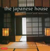 The Japanese House (PB)