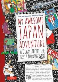 My Awesome Japan Adventure A Diary About the Best 4 Months Ever
