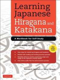Learning Japanese Hiragana and Katakana (3rd ed.)