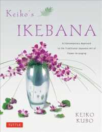 Keiko&#039;s Ikebana