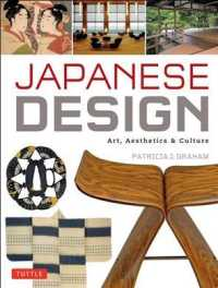Japanese Design Art, Aesthetics and Culture