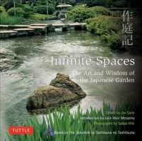 Infinite Spaces (Resized Edition)