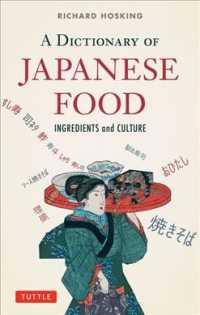 Dictionary of Japanese Food : Ingredients and Culture