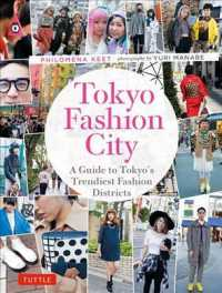 Tokyo Fashion City : A Detailed Guide to Tokyo's Trendiest Fashion Districts