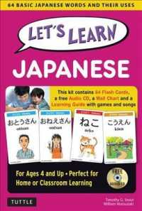 Let's Learn Japanese : 64 Basic Japanese Words and Their Uses