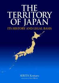 Territory of Japan: Its History and Legal Basis