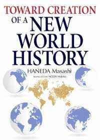 Toward Creation of a New World History