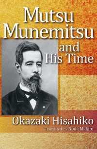 Mutsu Munemitsu and His Time