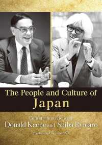 The People and Culture of Japan: Conversations Between Donald Keene and Shiba Ryotaro (Japan Library Series)