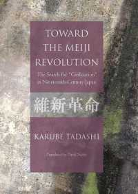 Toward the Meiji Revolution (Japan Library Series)