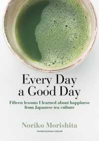 Every Day a Good Day (Japan Library Series)