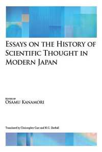 Essays on the History of Scientific Thought in Modern Japan (Japan Library Series)