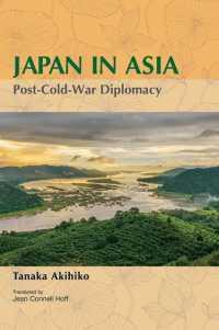 Japan in Asia: Post Cold War Diplomacy (Japan Library Series)