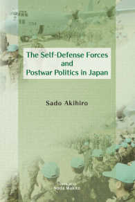The Self-Defense Forces and Postwar Politics in Japan (Japan Library Series)