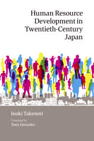 Human Resource Development in Twentieth-Century Japan (Japan Library Series)