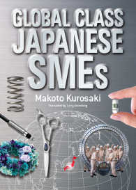 Global Class Japanese SMEs (Japan Library Series)
