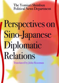 Perspectives on Sino-Japanese Diplomatic Relations (Japan Library Series)