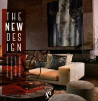 Decorative Details / detalles decorativos / details decoratifs / decorative details (New Design) (MUL)