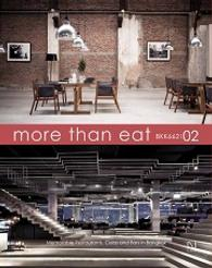 MORE THAN EAT (VOL.2)