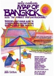 Nancy Chandler&#039;s Map of Bangkok