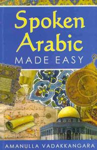 Spoken Arabic Made Easy : A Unique Course in Spoken Arabic for Beginners (REP BLG)