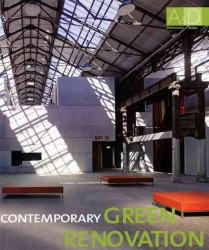 Contemporary Green Renovation (Bilingual)