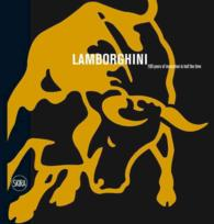 Lamborghini : 100 Years of Innovation in Half the Time