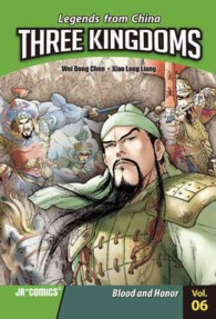 Three Kingdoms 6 : Blood and Honor (Three Kingdoms)